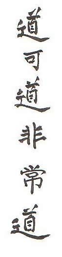 Eerste_zin_Tao_Te_Tsjing