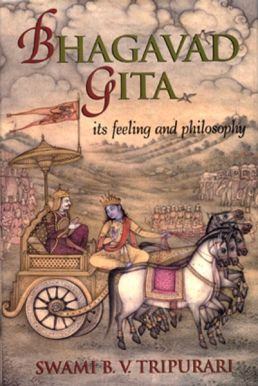 gita2